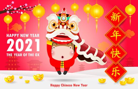 Happy Chinese new year 2021 of the ox zodiac poster design with ox, firecracker and lion dance. the year of the ox greeting card red color isolated on Background, Translation: Happy New Year.