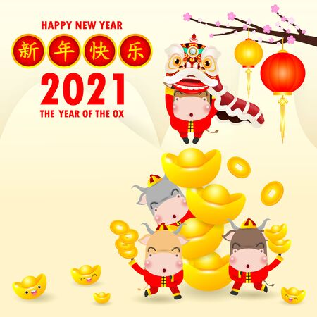 Happy Chinese new year 2021 greeting card. Little ox holding Chinese gold, year of the ox zodiac Cartoon isolated vector illustration, Translation: Greetings of the Chinese New Year
