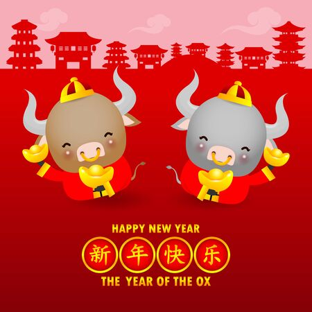 Happy Chinese new year 2021 greeting card. cute Little cow holding Chinese gold, the year of the ox zodiac Cartoon isolated vector illustration, Translation: Greetings of the Chinese New Year