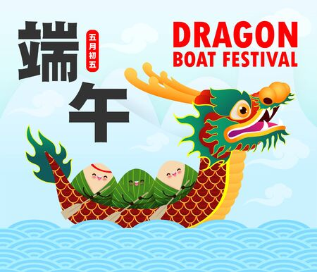 Chinese Dragon boat Race festival with rice dumplings, cute character design Happy Dragon boat festival on background greeting card vector illustration.Translation: Dragon Boat festival,5th day of may Illustration