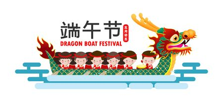 Chinese Dragon boat Race festival with Children, cute character design Happy Dragon boat festival poster background vector illustration.Translation: Dragon Boat festival,5th day of may Illustration