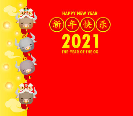 Happy Chinese new year 2021 of the ox zodiac poster design with Cute little cow holding sign and lion dance, the year of the ox greeting card holidays isolated Background, Translation: Happy New Year. Stock Illustratie
