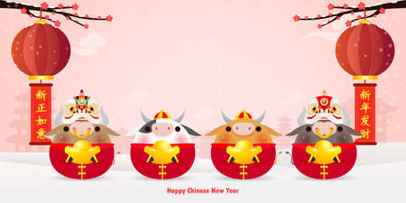 Happy Chinese new year 2021 greeting card. group of Little cow and lion dance holding Chinese gold, year of the ox zodiac Cartoon isolated vector illustration, Translation: Greetings of the New Year.