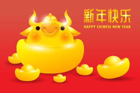 Happy Chinese new year 2021 greeting card, Golden ox with gold ingots the year of the ox zodiac, Cartoon cute little cow isolated background vector illustration, Translation: Greetings of the New Year