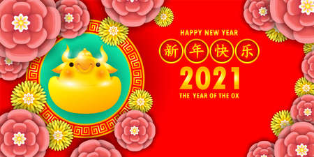 Happy Chinese New Year 2021 the year of the ox paper cut style,  greeting card, Golden ox with gold ingots, cute little cow poster, banner, brochure, calendar, Translation: Greetings of the New Year Stock Illustratie