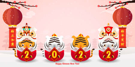 Four little tiger holding a sign golden, Happy new year 2022 year of the tiger zodiac, Cartoon isolated vector illustration, Translation: Greetings of the New Year. Wishing you all success and wealth