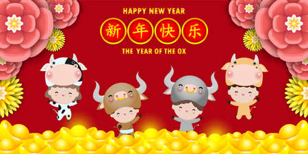 Happy Chinese new year 2021 greeting card. group of Little kids wearing cow costumes and Chinese gold, year of the ox zodiac Cartoon isolated vector illustration, Translation: Happy New Year. Ilustrace