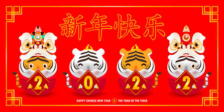 Four little tiger holding a sign golden and gold ingots, Happy chinese new year 2022 year of the tiger zodiac, Cartoon isolated vector illustration, Translation: Greetings of the chinese New Year.