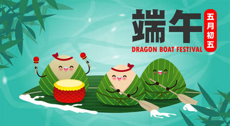 Chinese Dragon boat Race festival with rice dumplings, cute character design Happy Dragon boat festival on background greeting card vector illustration.Translation: Dragon Boat festival,5th day of may 向量圖像