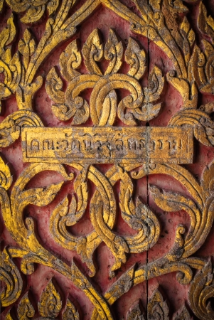 old gold on wood in thai art Stock Photo