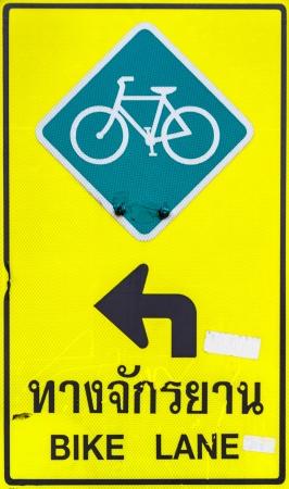 traffic signs  bike lane  on yellow background photo