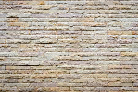 Sandstone wall background and texture Stock Photo