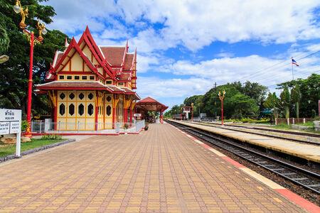 hin hua: hua hin railway station Editorial