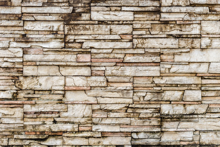 tile cladding: Close up Pattern of travertine natural stone wall texture and background Stock Photo