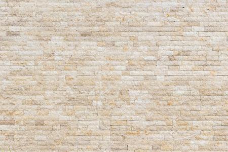 Motif en pierre de travertin naturel texture du mur et le fond Banque d'images - 48119672