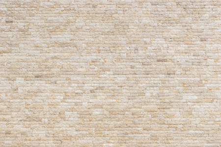 travertine: Pattern of travertine natural stone wall texture and background