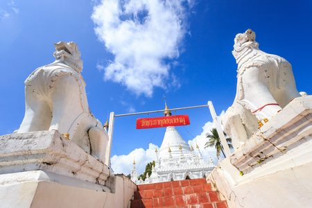 grand sons: Wat Phra That Doi Kong Mu. White temple on a mountain top at Mae Hong Son northern of Thailand Stock Photo