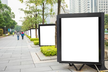 Empty large white advertising billboard with abstract blur