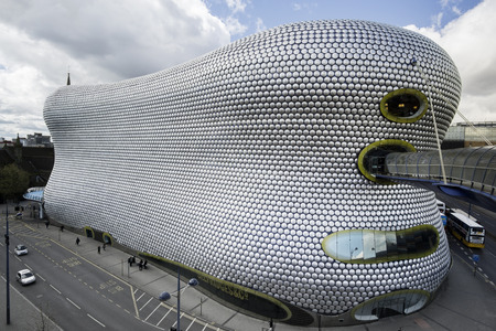 man made structure: Birmingham, England - 4,29, 2015: The Bullring shopping center. Entrance to shopping center is one of the busiest in the United Kingdom. It houses one of four Selfridges department stores in the UK