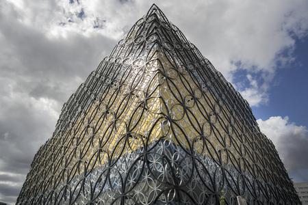 public sector: BIRMINGHAM, UNITED KINGDOM - April 29, 2015.- The Library of Birmingham, MECANOO ARCHITECTEN, Centenary Square, Birmingham, England, UK, Western Europe,