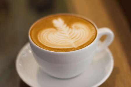 late: Coffee late soft focus