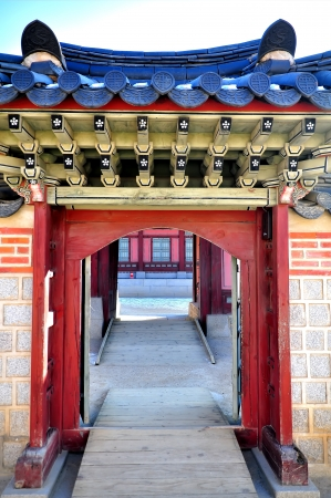 Biwon is a six-acre private garden at Changdeok Palace, Seoul, South Korea Stock Photo - 14145340
