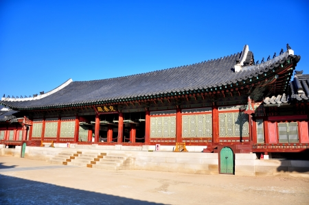 Emperor palace in Seoul  South Korea