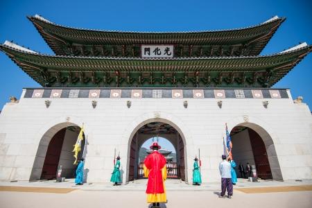 gyeongbokgung: Gyeongbokgung palace in Seoul, Korea Editorial