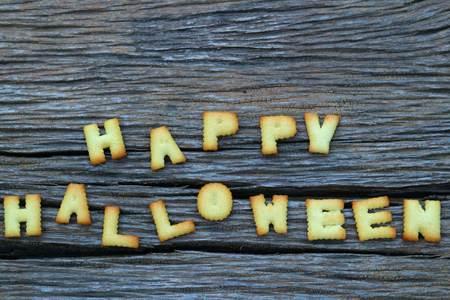 halloween message: happy Halloween message design