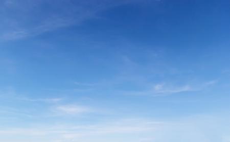 Fantastic soft white clouds in blue sky