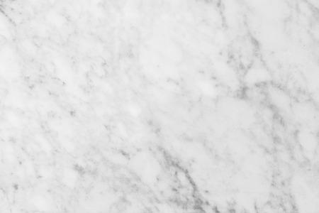 Blanc texture de marbre pour le fond (haute résolution) Banque d'images - 37094406