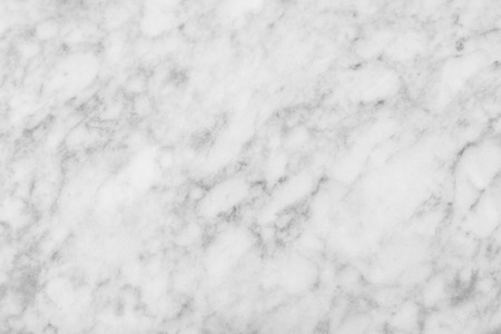 marble wall: white marble texture background (High resolution). Stock Photo