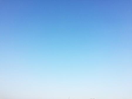 Cielo azul sin fondo