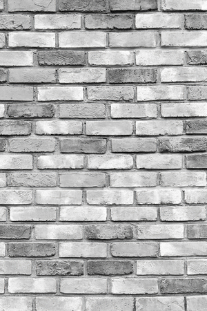 Gray brick wall as a background or texture.