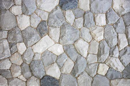 Black stone background and texture Reklamní fotografie