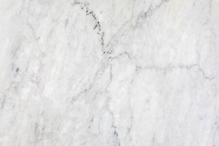 White and gray marble background or texture and copy space.
