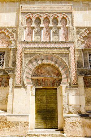 andalusien: Detail der Moschee-Kathedrale, Cordoba, Andalusien, Spanien Lizenzfreie Bilder