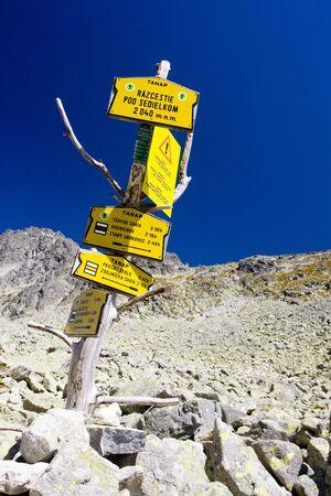 guideposts under Sedielko, Vysoke Tatry (High Tatras), Slovakia Stock Photo - 6401289