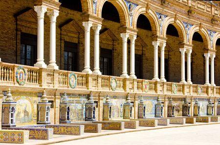 sevilla: Spanish Square (Plaza de Espana), Seville, Andalusia, Spain