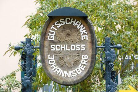 hessen: Johannisberg Palace, Hessen, Germany