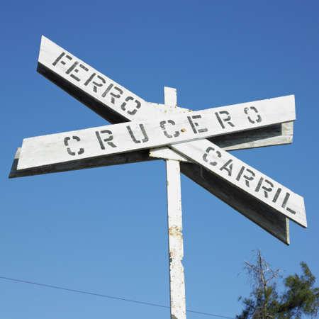 railroad crossing: railroad crossing, Hershey, Havana Province, Cuba