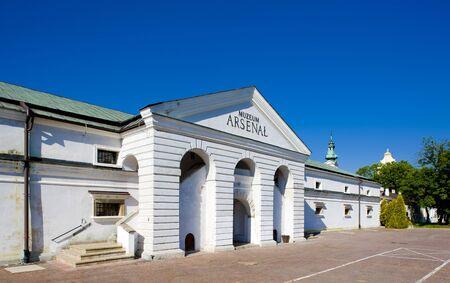 arsenal: Museum of Arsenal, Zamosc, Poland