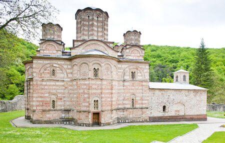 former yugoslavia: Ravanica Monastery, Serbia