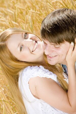 hugging couple photo
