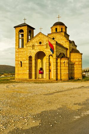 yugoslavia federal republic: church near Sargan, Serbia Stock Photo