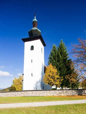 falltime: Kremnicke bane - geographica center of Europe, Slovakia