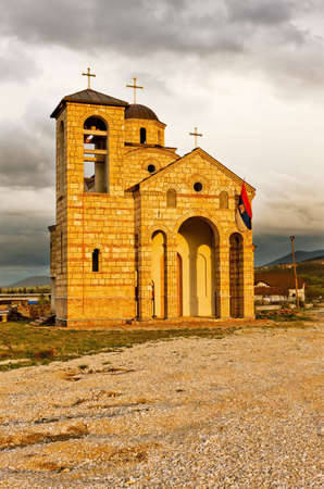 balkan peninsula: church near Sargan, Serbia Stock Photo