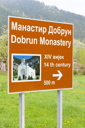 Dobrun Monastery, Bosnia and Hercegovina Stock Photo - 12099482