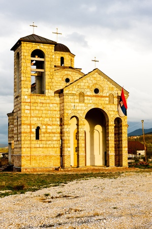 church near Sargan, Serbia Stock Photo - 13185454