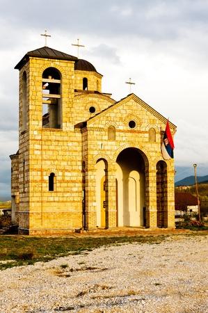 former yugoslavia: church near Sargan, Serbia Stock Photo